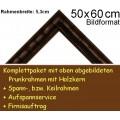 Bilderrahmen S10 Dunkelbraun F50x60cm