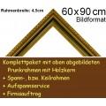 Bilderrahmen S12 Gold-Grün F60x90cm