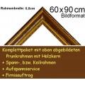 Bilderrahmen S13 Goldbraun F60x90cm