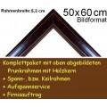 Bilderrahmen S15 Mahagoni F50x60cm